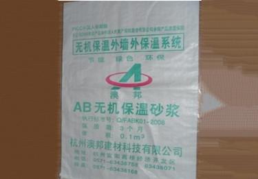 工业编织袋