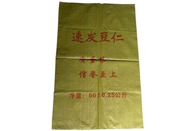 农业编织袋